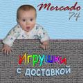 """Интернет-магазин """"Mercado74"""""""